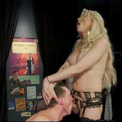Pierce Paris in 'Kink TS' Dick Deep Diva: Aubrey Kate takes advantage of Pierce Paris (Thumbnail 11)